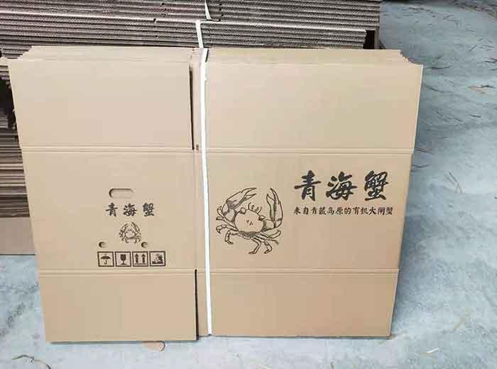 西宁环保纸箱